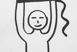 Простая йога-зарядка с ремнем